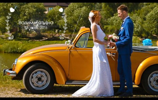 Свадебный клип, Вадим и Татьяна