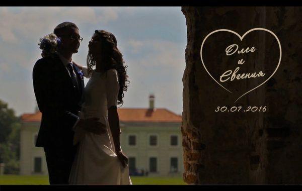 Свадебный клип, Олег и Евгения