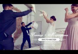 Свадебный клип, Виктор и Марго