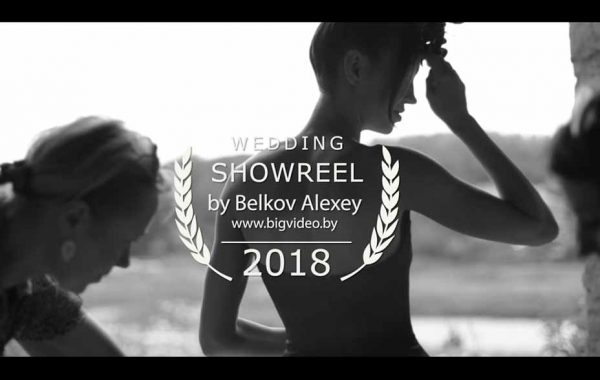 Wedding Showreel-2018