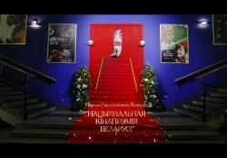 Национальная кинопремия