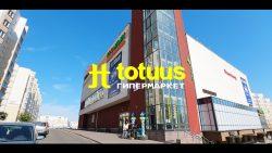 Открытие гипермаркета Totuus