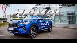 Видеопрезентация нового авто